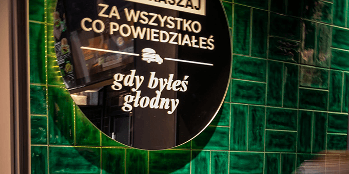 Pasibus Manufaktura Łódź Logo